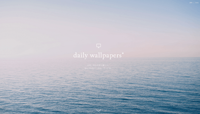 dailywallpaper1